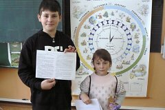 Zápis do I. třídy, leden 2010